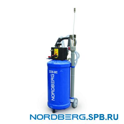 Установка для замены масла Nordberg 2330-BC