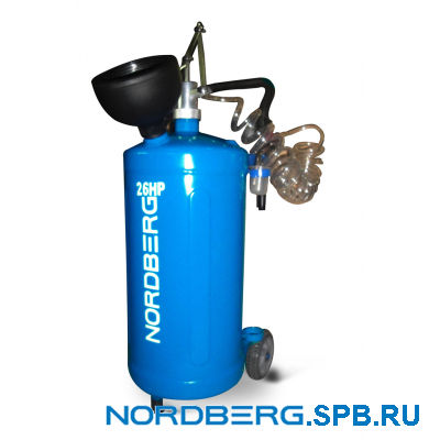 Установка для раздачи масла ручная Nordberg 26HP
