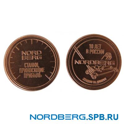 Монета Nordberg