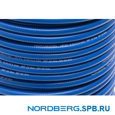 Шланг воздушный гибридный PVC Ø9.5х15.5 мм, 1 м Nordberg H0915HPVC