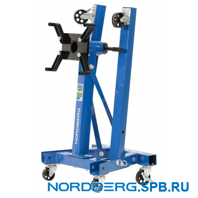 Стенд для ремонта двигателя складной 900 кг Nordberg N3009