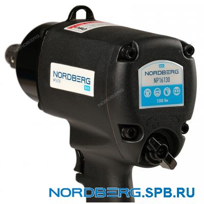 Пневмогайковерт Nordberg NP16130