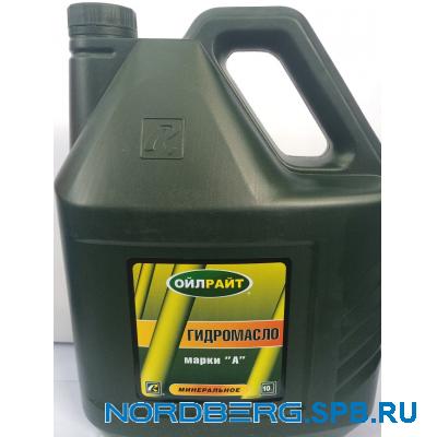 Масло гидравлическое Nordberg OILRIGHT 10 л