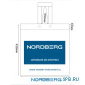 Сумка белая из нетканого материала, размер 438х420 мм Nordberg
