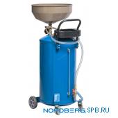 Установка для замены масла Nordberg 2379-CV
