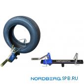 Борторасширитель Nordberg D1E