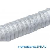 Шланг газоотводный, D=75 мм, длина 7 м (серый) Nordberg HF076G07