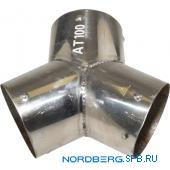 Тройник газоприемная металлическая для шланга D=100мм Nordberg AT100
