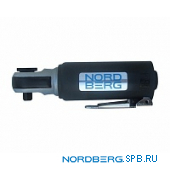 Пневмотрещотка Nordberg RP 002